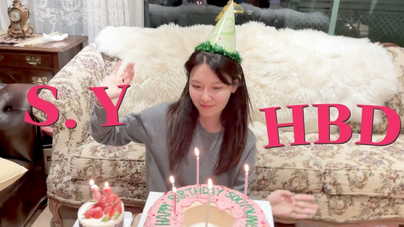 Embedded thumbnail for 최수영,The SOOTORY #20해-삐 벌쓰데이~♥