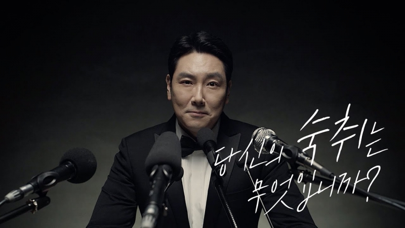 Embedded thumbnail for 조진웅, 2020 모닝케어 광고