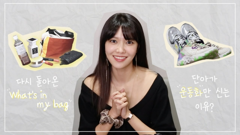 Embedded thumbnail for 최수영,The SOOTORY #17 '런 온' 단아의 브이로그